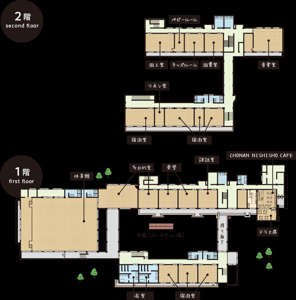 1階 2階 地図